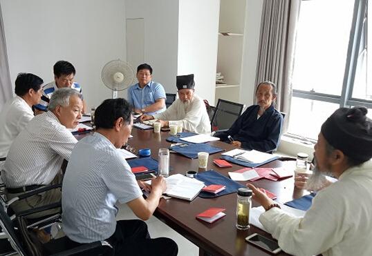 扬州市道教协会召开一届四次常务理事会议
