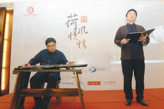 沈阳文化大发展让传统雅集复兴
