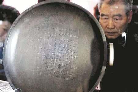 飘零数百年后 兮甲盘本周重回杭州