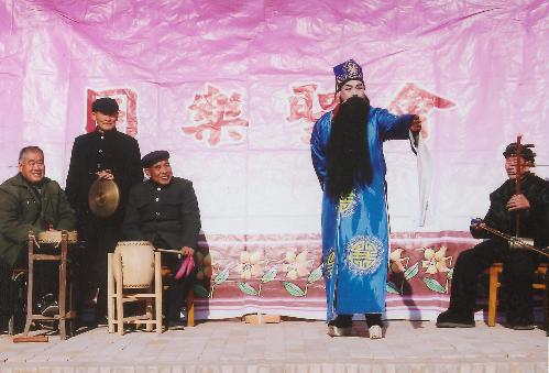 官莊詩賦弦_非物質文化遺產_傳統戲劇
