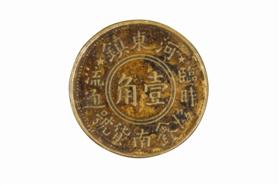 抗战时期苏南地区代用币