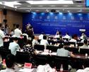广西崇左举办花山岩画国际论坛