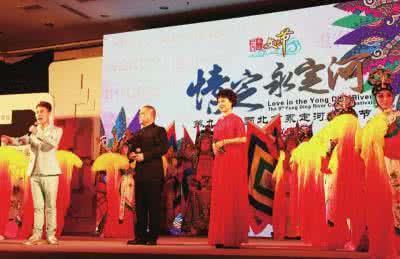 """永定河文化节启幕 传统古村落打造成""""活的博物馆"""""""