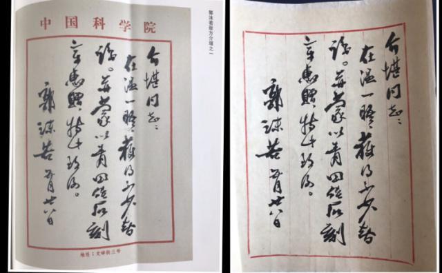 四川省文物总店被指批量卖假书画 回应称专人处理