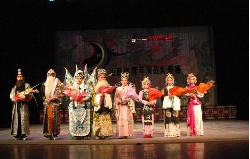 蒲州梆子_非物質文化遺產_傳統戲劇
