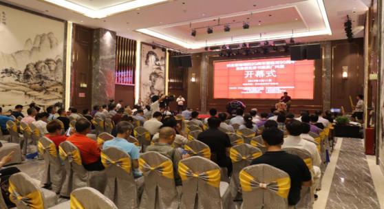 京津冀名家书画巡展在穗举行