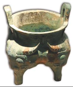 金文:青铜上的历史记忆