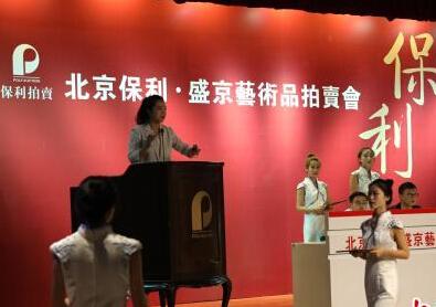 沈阳艺术品拍卖会:傅抱石《飞泉图》以1200万成交