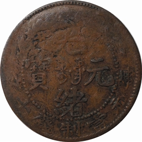 中國銅元上現朝鮮銅元紋飾原因