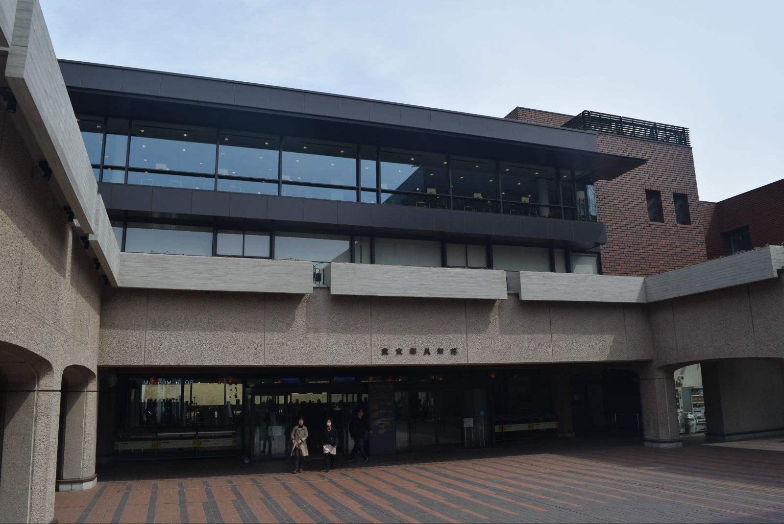 东京都美术馆2018年将首次展出蒙克的《呐喊》