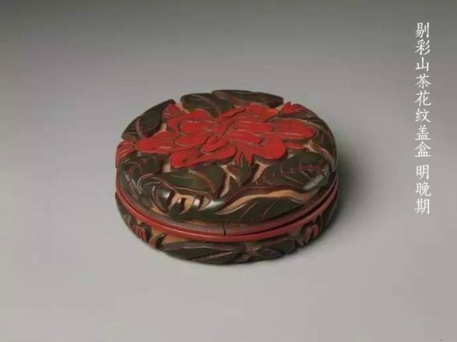 大都会博物馆藏中国漆器-图片版权归原作者所有