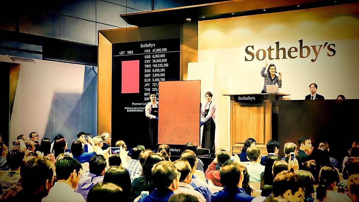苏富比股价创新高 全球艺术品市场复苏有望吗
