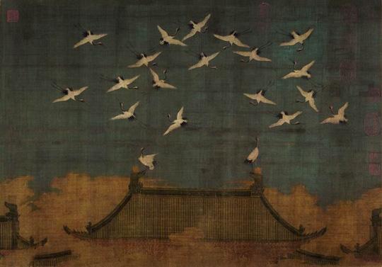 宋徽宗的《瑞鹤图》卷