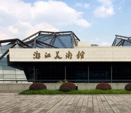 浙江美术馆本周重新开放 领衔大展是草书大家王铎