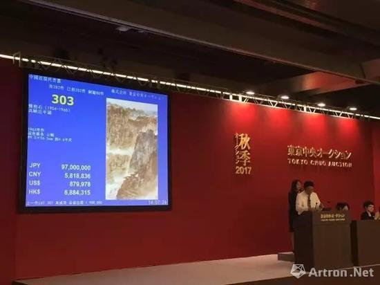 傅抱石书画作品在东京拍卖超1亿成交