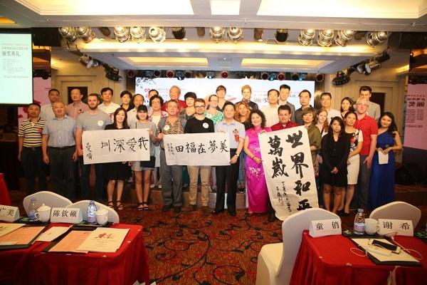 """东方杯""""在粤外国人汉字书法大赛颁奖典礼深圳举行"""