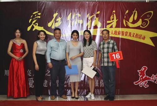 徐州一中学生举办个人藏品慈善义拍