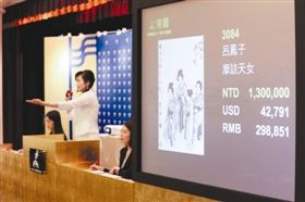 一斑窥全豹:台湾艺术市场生货行情瞩目