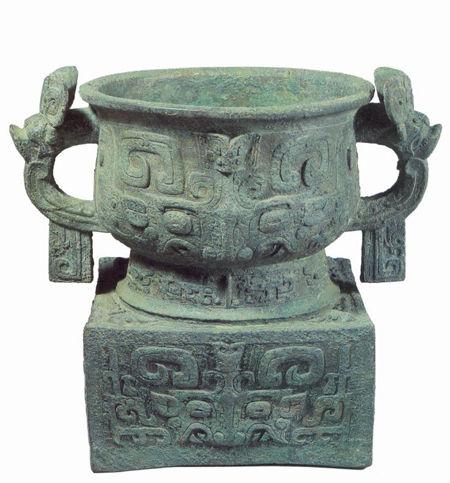 利簋——禁止出国(境)文物