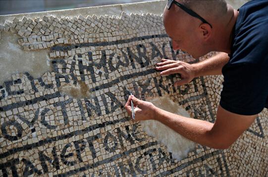 考古学家在耶路撒冷旧城发现罕见拜占庭马赛克珍品