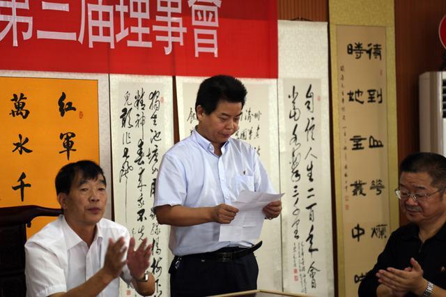 陕西毛泽东书法研究会副会长刘进海同志做表态发言-图片版权归原作者所有