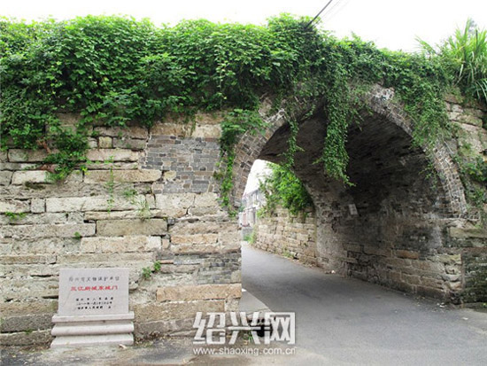 """[绍兴]三江村:600多年前绍兴抗倭""""最前线"""""""