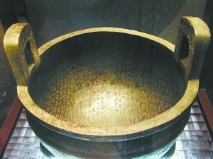 毛公鼎:国宝级青铜器物典范