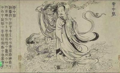 傅抱石《云中君》很特别:将男神画成曼妙女子