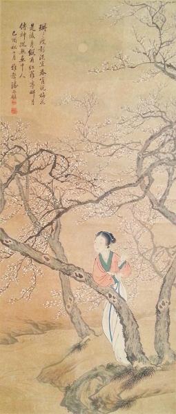 潘振镛仕女图赏析:月明林下美人来
