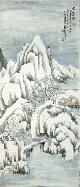 鉴藏:清末民国浙人吴震《寒山积雪图》