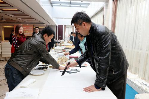 中华志愿者庆十九大公益书画笔会在北京河南大厦举行