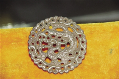 一枚宋代云龙纹镂空花钱蕴含传统文化