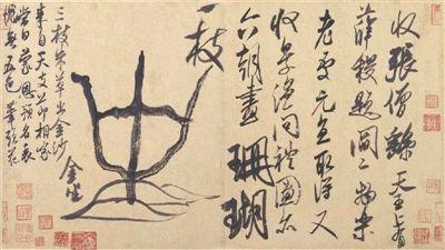 米芾一封炫耀帖:历代点赞一千年