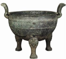 鉴藏:春秋战国时期烹牲礼器镬鼎