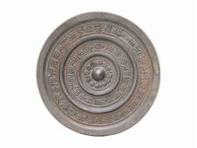 西汉重圈铭文铜镜鉴藏