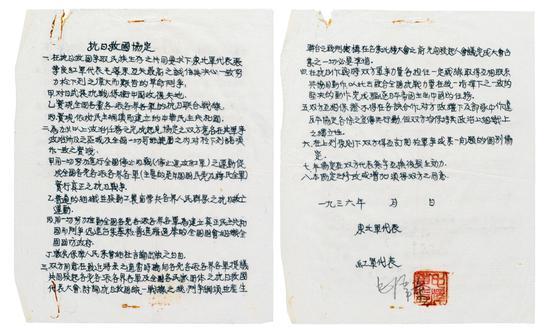 信札手稿:名家纸笔间的头脑风暴
