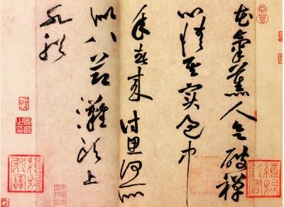 黄庭坚与苏轼的笔墨心情