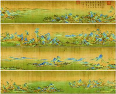 《千里江山图》兼及宋代青绿山水