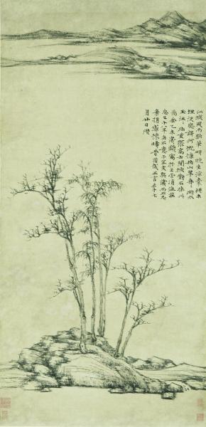 读倪瓒《渔庄秋霁图》