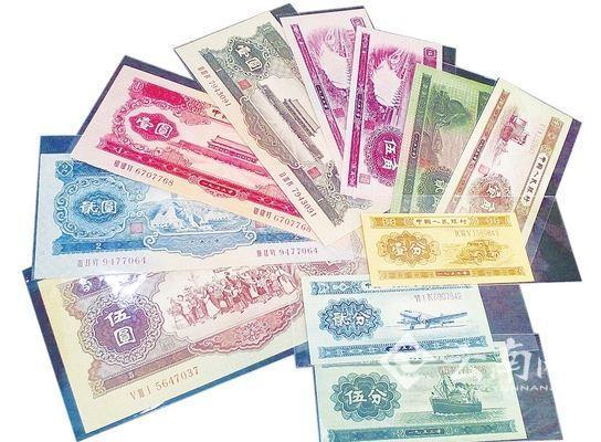 走进昆明钱币收藏圈 一张3元纸币值3万元