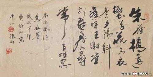书画落款可否用公元纪年