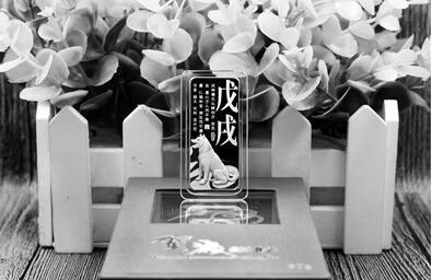 生肖藏品行情正开启 狗年纪念币11月发行
