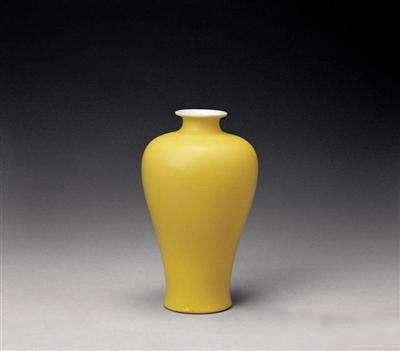 黄釉瓷曾为明清皇室独享瓷器 却被低估