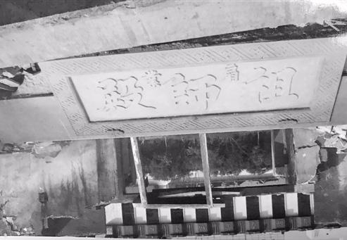 这块中国扇利来国际娱乐的镇馆之宝 当年建中河高架时差点被拆