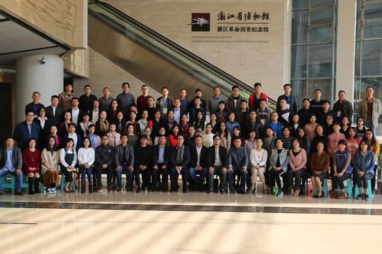 [杭州]第三届浙江省文博系统陈列展览专题培训班举办