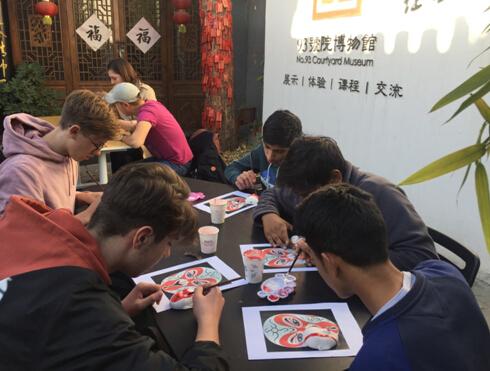 游老号 画脸谱——英国青少年中国文化之旅