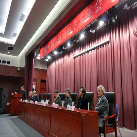 2017中国传统色彩学术年会:聚焦色彩的锦绣华章
