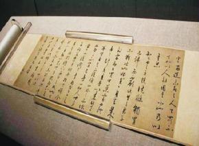 """绍兴博物馆的""""王阳明特展""""荟萃了全国多家博物馆的馆藏真迹"""