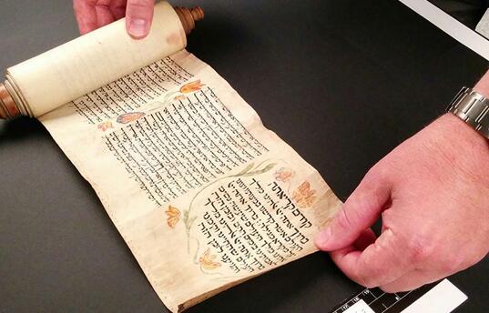 大英图书馆推出数字双语网站展示 1300 件希伯来语手稿
