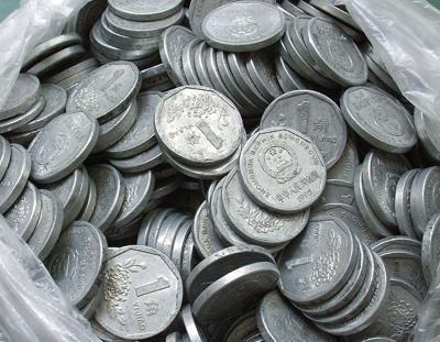 硬币收藏别有洞天